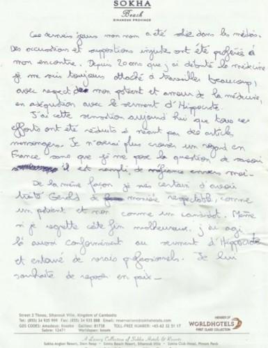 boboparisienne_lettre docteur koh lanta.jpg